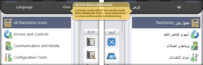 Universelle User Interfaces - Rechts-nach-Links Fluss