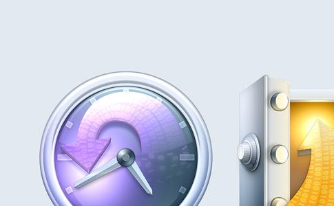 Archiware Icon-Design für Mac